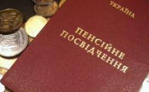 Средний размер пенсии пенсионеров-переселенцев из Луганска на 843 гривен больше, чем у пенсионеров в Северодонецке