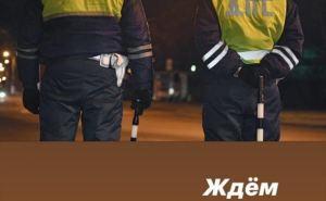 В луганской полиции со всей ответственностью заявили, что Instagram они не используют. Только жезлы