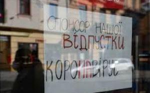 Жесткий карантин в Украине утвердили. Что запретят, кто будет работать, а кто нет
