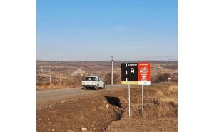 Прошла проверка КПВВ и мест незаконного пересечения линии разграничения на Донбассе
