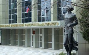 С понедельника все студенты Донецка возвращаются к очному формату обучения