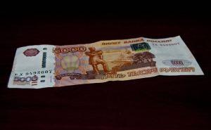 Осторожно, в Луганске выявлены фальшивые купюры номиналом «Пять тысяч рублей» ФОТО
