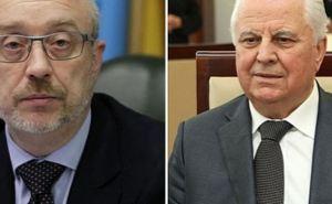Нардеп от «Слуги народа» требует убрать из минской переговорной группы Кравчука и Резникова