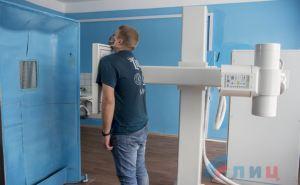 Луганская городская поликлиника №11 расширила услуги в диагностике. ФОТО