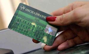 Ощадбанк продлил действие платежных банковских карт пенсионеров-переселенцев до 1марта 2021 года