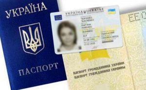 Как луганчанам забрать готовый паспорт во время карантина