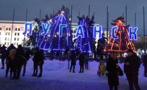 Главную новогоднюю ёлку Луганска торжественно зажгут 25декабря. ФОТО