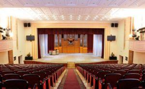 Около 50 тысяч луганчан посетили концерты Луганской академической филармонии