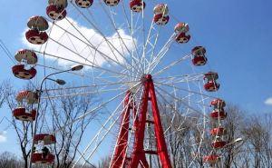 В Донецке установят новое колесо обозрение.