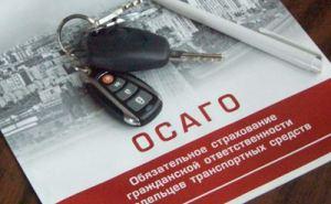 В Донецке  определились: с 11января начнут штрафовать водителей за отсутствие полиса ОСАГО