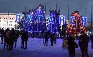 Новогодние праздники в Луганске.ВИДЕО