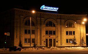 Из Харькова в Марковку запустили новый автобусный рейс