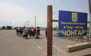 В Службе внешней разведки Украины прогнозируют, что для решения вопроса водоснабжения Крыма, РФ может вторгнутся в Херсонскую область