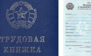 Киев хочет ввести для неподконтрольного Донбасса процедуру конвалидации