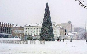 Афиша Луганского русского драматического театра на январь