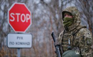 Будетли изменен порядок работы КПВВ на Донбассе в случае введения 8января жесткого карантина в Украине