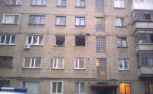 В Луганске ночью в многоэтажном доме в квартале 50 лет Октября прогремел взрыв. ФОТО