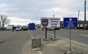 Сегодня работает КПВВ под Донецком
