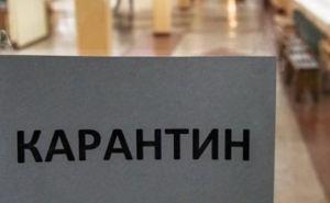 Усиленные карантинные ограничения введены с сегодняшнего дня в Украине