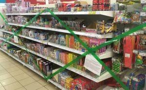 Что можно, а что нельзя купить сегодня в супермаркете, из-за ограничений по COVID-19