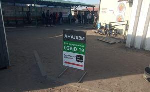 Площадки для экспресс-тестирования на КПВВ «Станица Луганская» не оборудованы