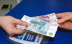 Луганчане отправили денежных переводов в Донецк на сумму более 104 млн. рублей