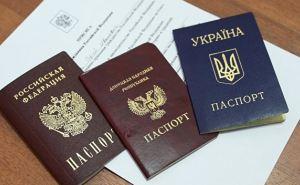 Стало известно сколько граждан с паспортамиРФ живет в Луганске и в Донецке