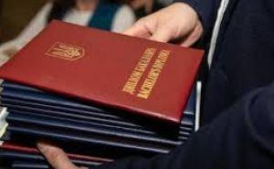 В Украине в 2021 году отменят красные дипломы