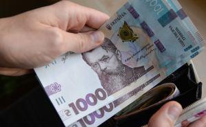 На Донеччине начали выплату наличными жилищных субсидий и льгот на оплату ЖКХ