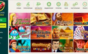 Фейерверк эмоций дарит интернет казино Нетгейм