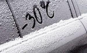 Завтра на Луганщине сильный мороз до минус 30.
