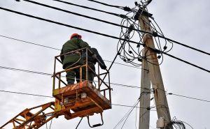 Отсутствие электроснабжение в Луганске 21января