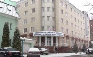 В Донецке назвали самые востребованные профессии