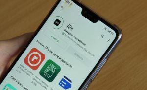 В мобильное приложение «Дія» добавят новые возможности и услуги