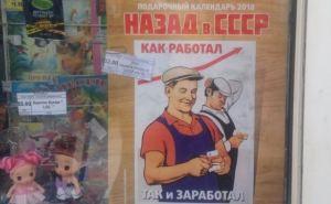 В Луганске всеми госпредприятиями будет руководить специальная комиссия