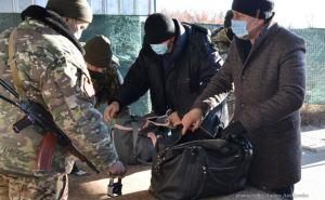 С начала года на КПВВ у жителей Донбасса изъяли денежные средства на сумму 645 тысяч гривен
