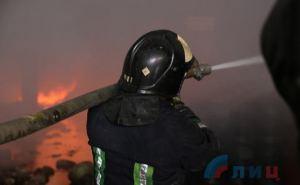 Пожар на складе ГСМ в Луганске потушили. Впечатляющие ФОТО с местаЧП