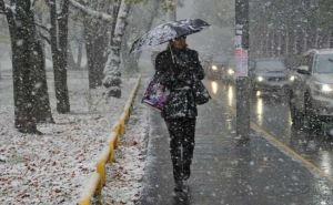 Прогноз погоды в Луганске на 26января