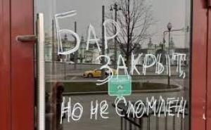 В Луганске рассказали как помогли 12 тысячам предпринимателям, которые не могли работать из-за карантина