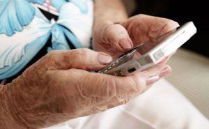 «Горячая линия» по вопросам пенсионного обеспечения работает в Луганске