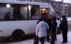 Луганчане назвали самый проблемный автобусный маршрут в городе