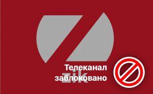 Зеленский остановил вещание трех украинских телеканалов 112, NewsOne и ZIK