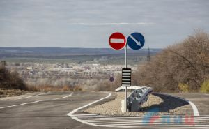 В Луганске считают, что украинская сторона умышленно саботирует открытие новых КПВВ в Счастье и Золотом