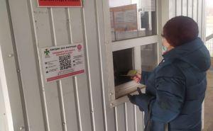 Сколько человек смогли пройти в декабре через КПВВ у Станицы Луганской