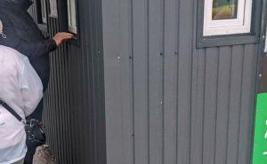 Почему на КПВВ в Станице Луганской не делают бесплатные экспресс-тесты на COVID-19. ВИДЕО. ФОТО