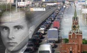 Суд признал незаконным переименование проспекта Московского в проспект Степана Бандеры в Киеве