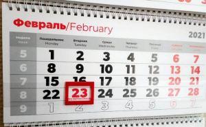 Наступающая трудовая неделя в Луганске будет удлиненной. Суббота— рабочий день