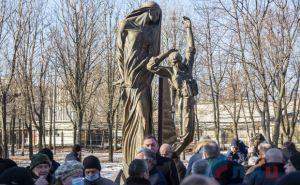 В Луганске вспомнили воинов— интернационалистов в День вывода советских войск из Афганистана. ФОТО
