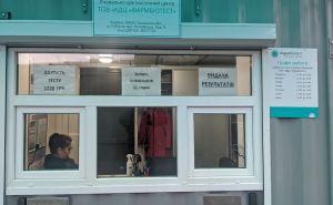 Скидка 10% вместо бесплатных экспресс-тестов. На КПВВ «Станица Луганская» не выполняют Постановление Кабмина Украины