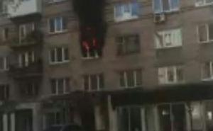 Три многоэтажки горели в центре Донецка. Четыре человека погибло. ФОТО